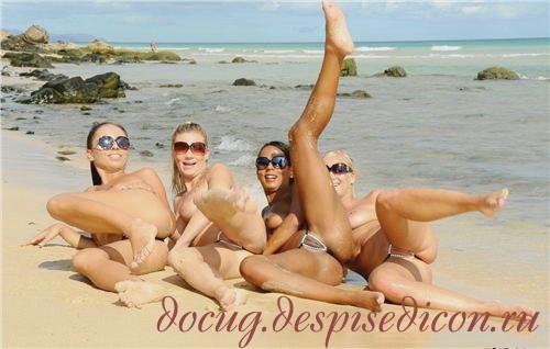 Даная классический секс