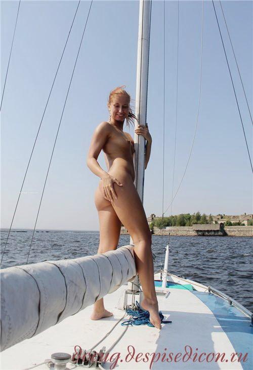 Дануська - Проститутки черновци ветка сакуры